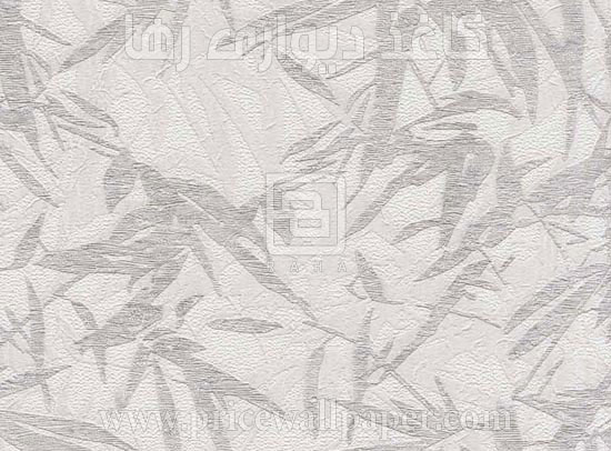 سرنیس سیما ۸۱۰۳