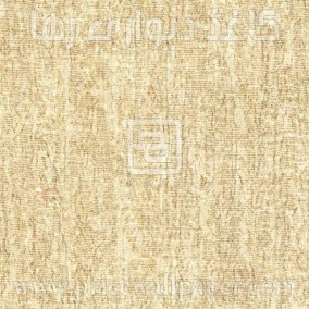 سیتا آلتا ۹۸۶۶