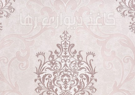 Album Cabana – Open-018