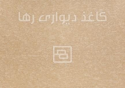 Album-Cabana—Open-053