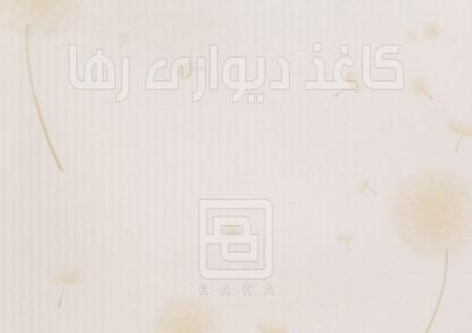 Album Impress – Open-030