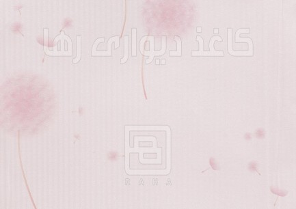 Album Impress – Open-032