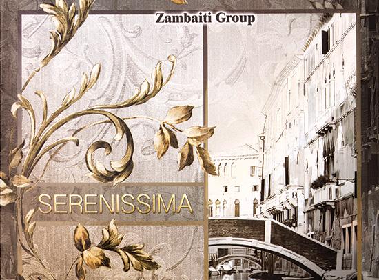آلبوم کاغذ دیواری Serenissima 2