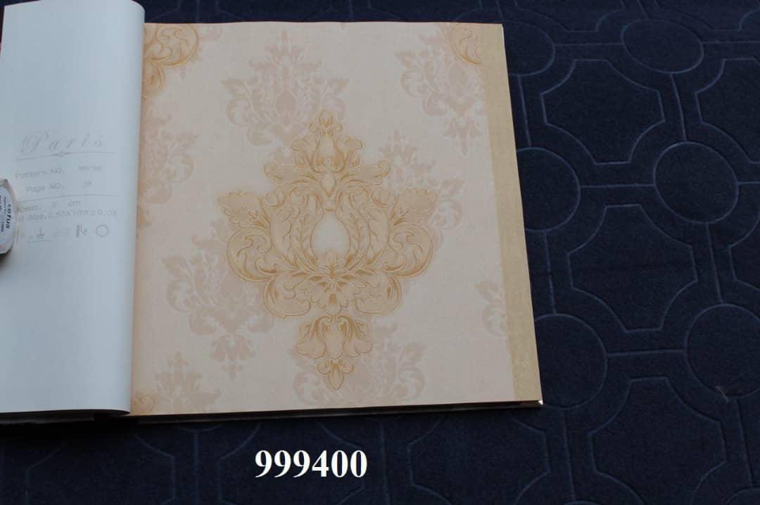 آلبوم پاریس کد ۹۹۹۴۰۰