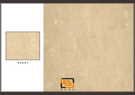 wallpaper-cabana3-44081