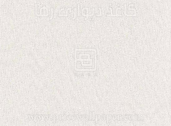 سرنیس سیما ۸۱۴۳