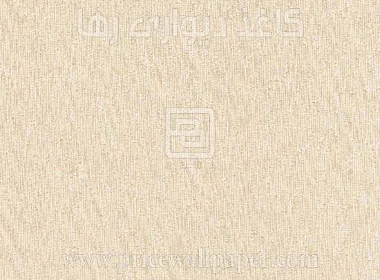 سرنیس سیما ۸۱۴۷