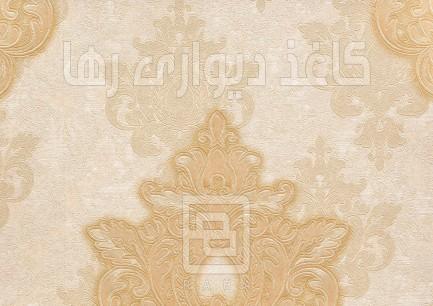 Album Cabana – Open-032