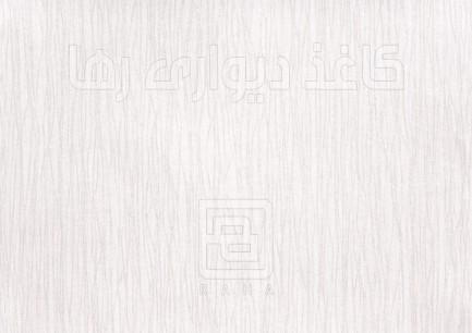 Album Cabana – Open-059