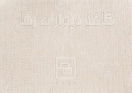 Album Cabana – Open-075