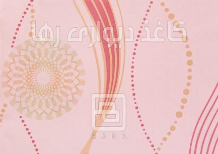 Album Impress – Open-071