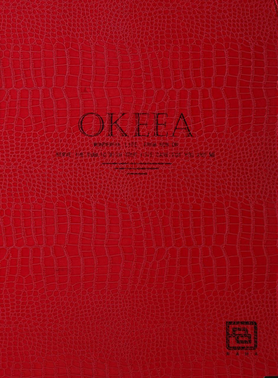 آلبوم کاغذ دیواری OKEEA