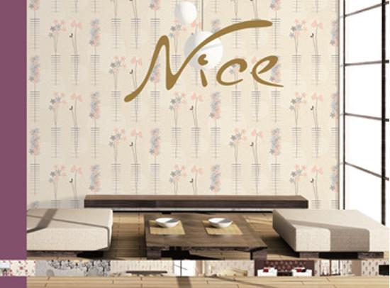 آلبوم کاغذ دیواری Nice