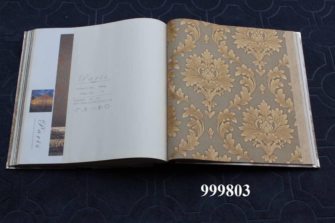 آلبوم پاریس کد ۹۹۹۸۰۳
