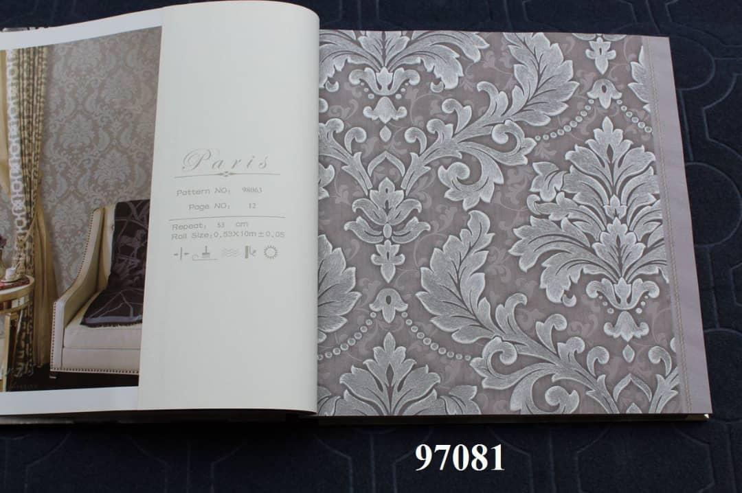 آلبوم پاریس کد ۹۷۰۸۱